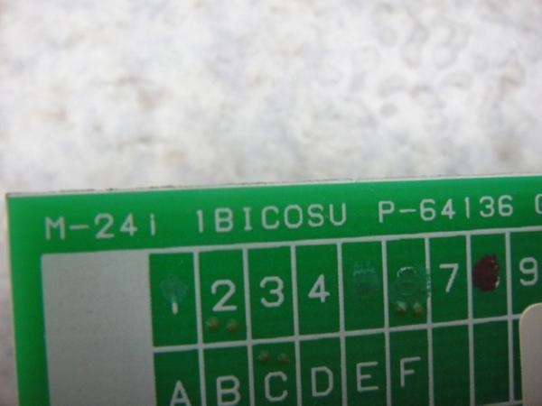 M-24i 1BICOSU