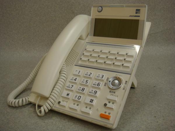 SS510電話機(W)