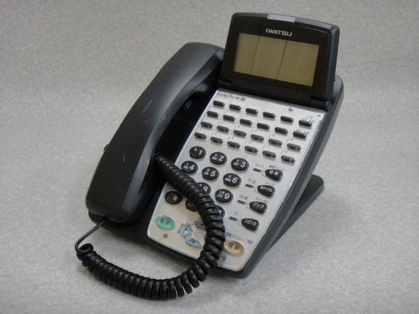 WX-12KTX-EX(B)