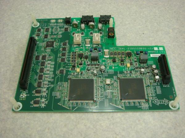 GXL-2IDSICOBSU-(1)