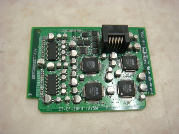会議通話+2回路ハンズフリーユニット