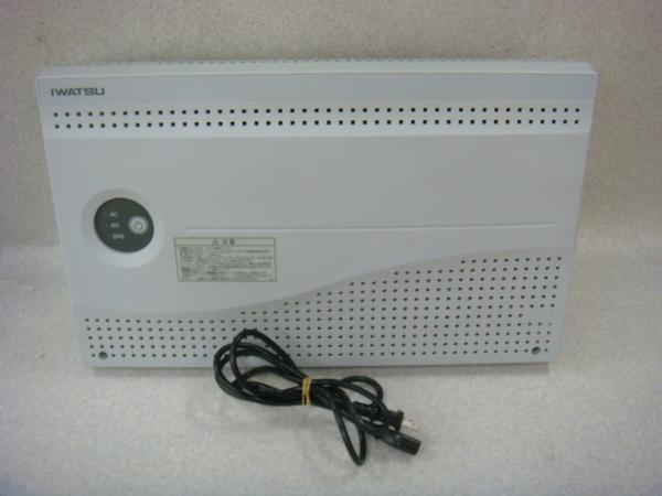NR-1248KSU
