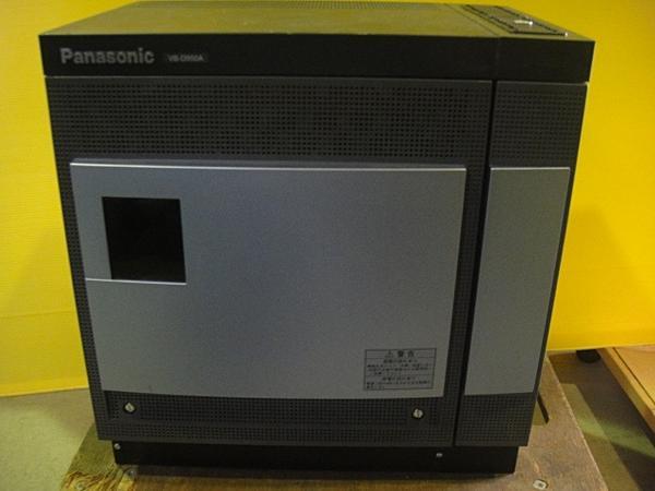 VB-D950A