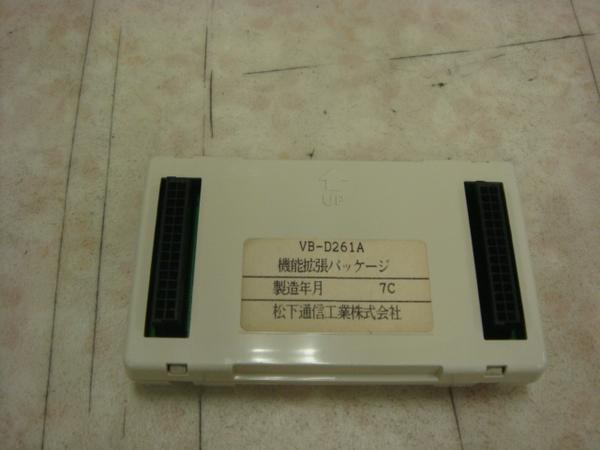 VB-D261A