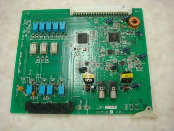 ECR-U11 ETU