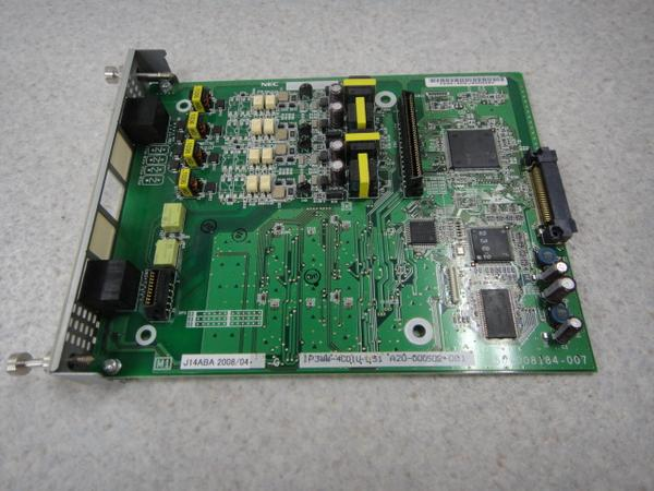 IP5D-4COIU-LS1
