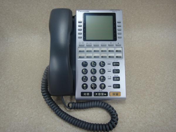 VB-E411L-KP