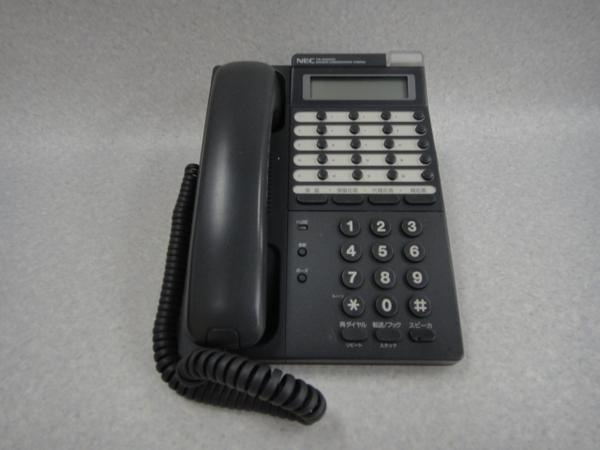 T-3680(BK)