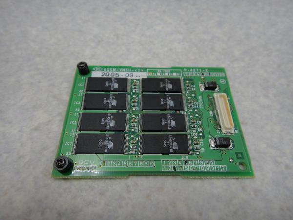 GXSM-VMSU(1)