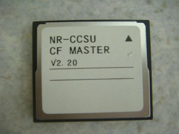 NR-CCSU
