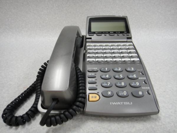 IX-24KTDXW(BKM)