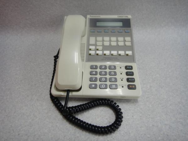 VB-3311D