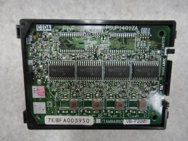 VB-F2201