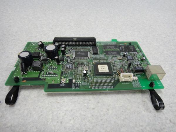 VB-E263C