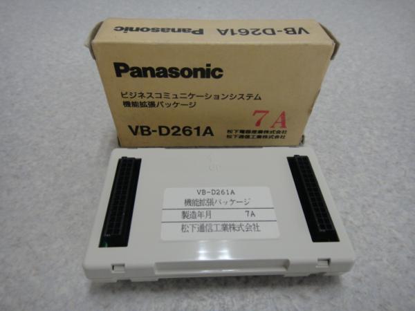 VB-D261