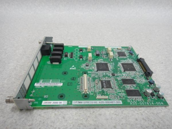 IP3WW-1PRIU-A1