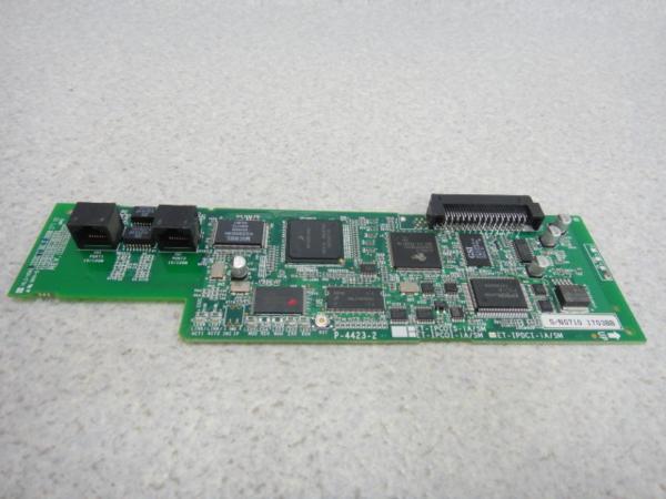 ET-IPDCI2-iA/SM