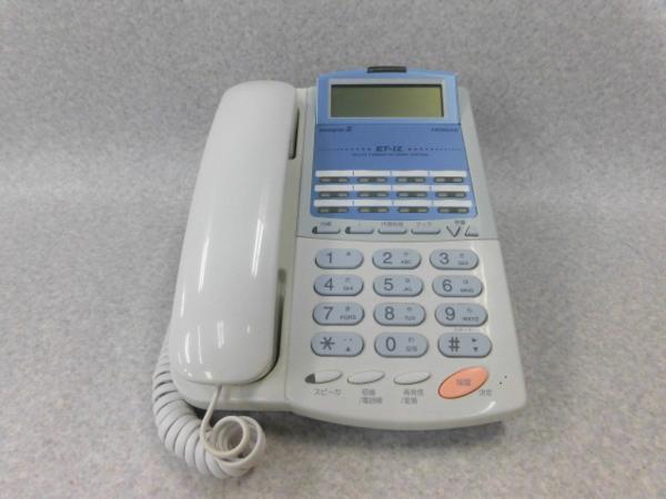 ET-12iZ-TELPFI2