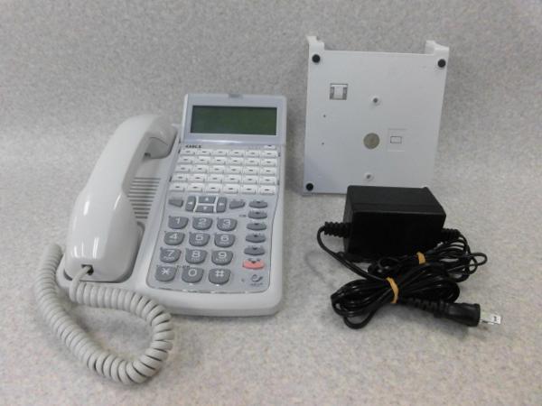 MKT/IP-30DKWHF-V2-P