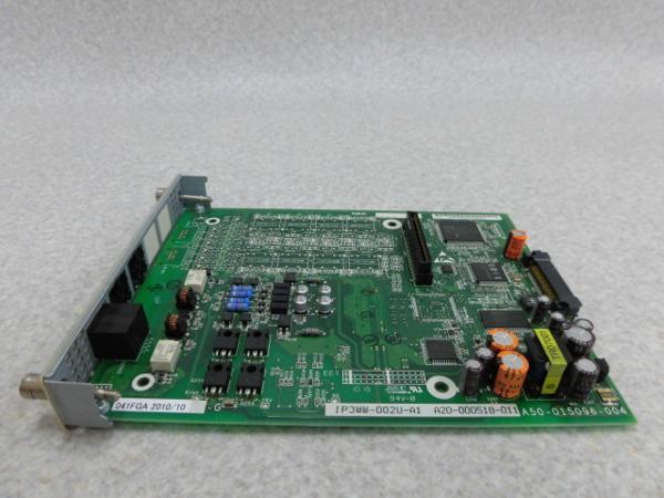 IP3WW-002U-A1
