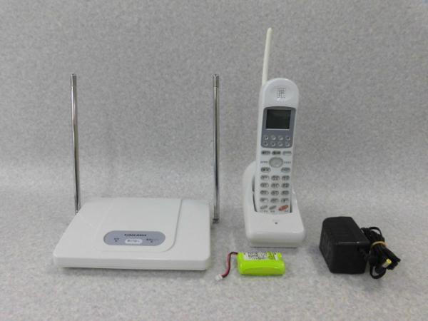 NYC-8iZ-TELCLS