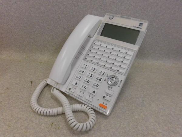 SS520電話機(W)