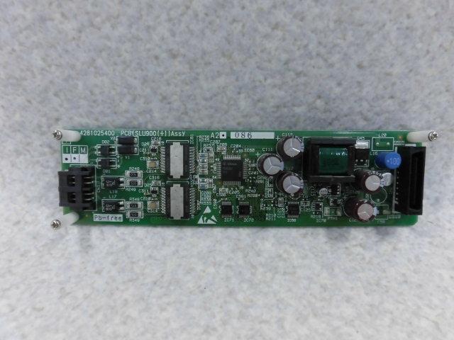 SLU900(+)