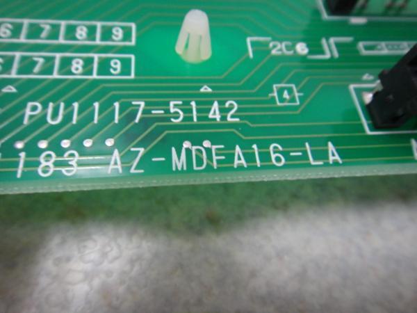 AZ-MDFA16-LA
