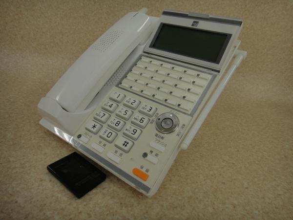 CL620電話機(W)