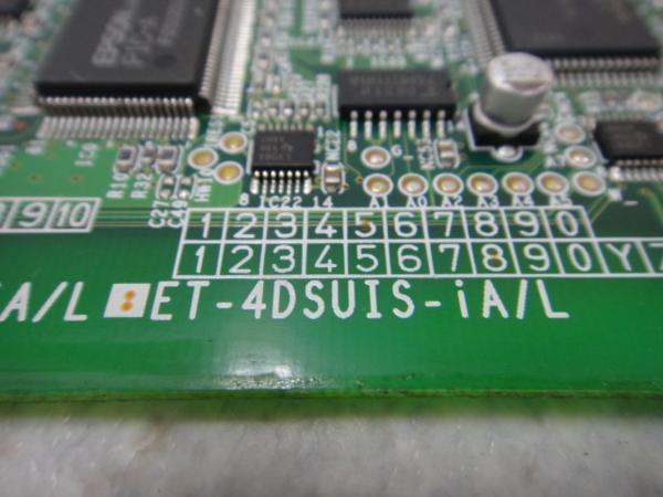 ET-4DSUIS-iA/L