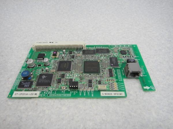 ET-IPCOIA-iZ2/ML