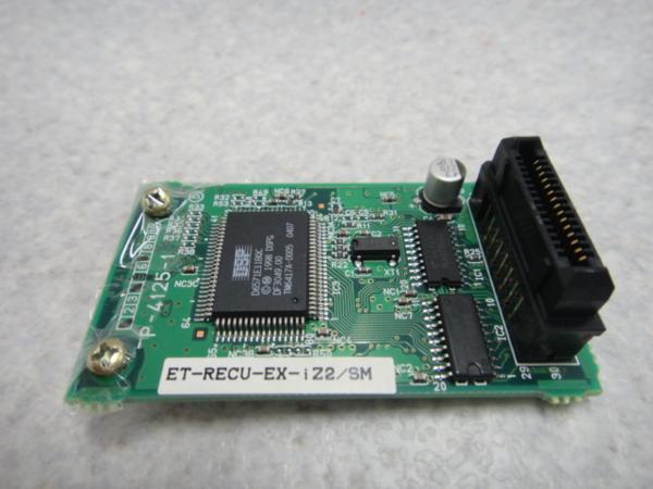 ET-RECU-EX-iZ2/SM
