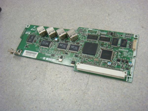 IPR700