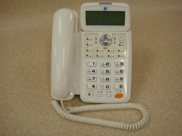 LD600電話機(W)