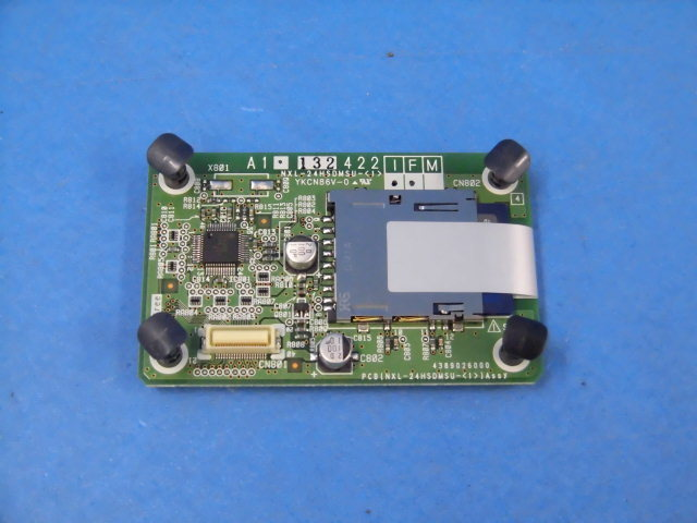 NXL-24HSDMSU-(1)