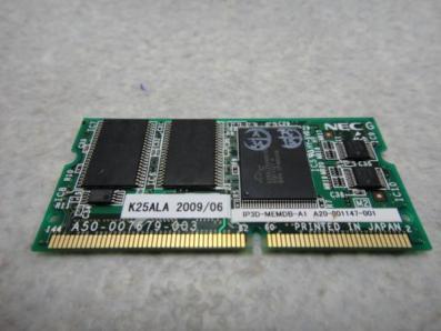 IP3D-MEMDB-A1