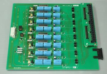 IX-8PFU-(2)