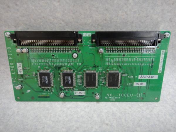NXL-TCCEU-(1)