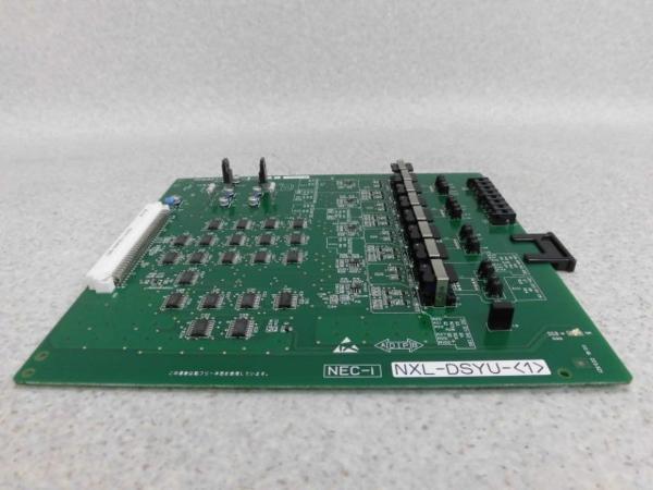 NXL-DSYU-(1)