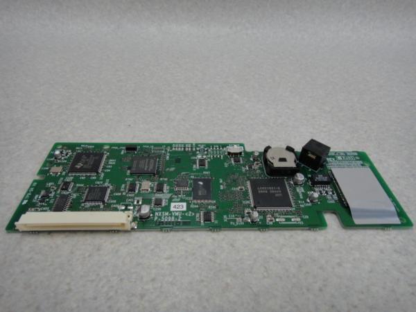 NXSM-VMU-(2)