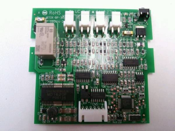 NXSM-BCU-(1)