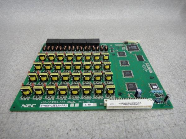 IP1WW-32ESIU-PR2