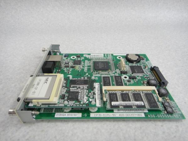 IP3D-CCPU-B1(高級ボイスメモリ付)