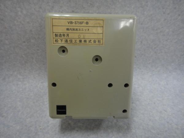 VB-3756F-B