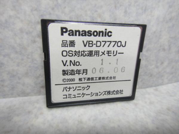VB-D7770J