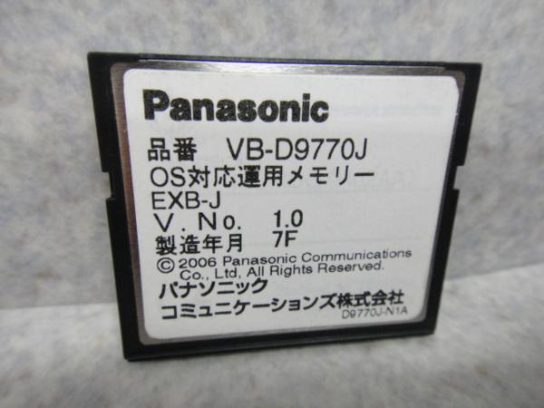 VB-D9770J
