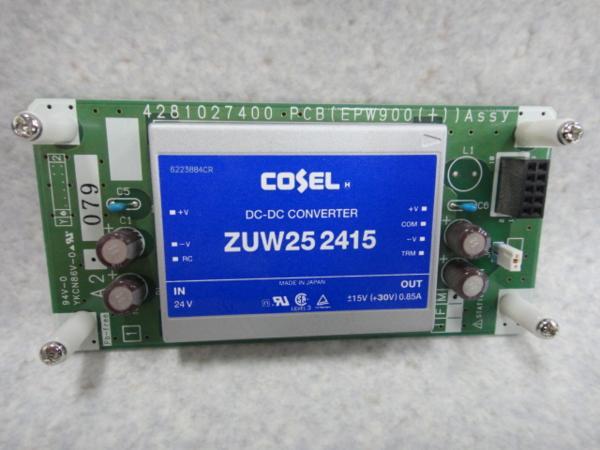 EPW900(+)