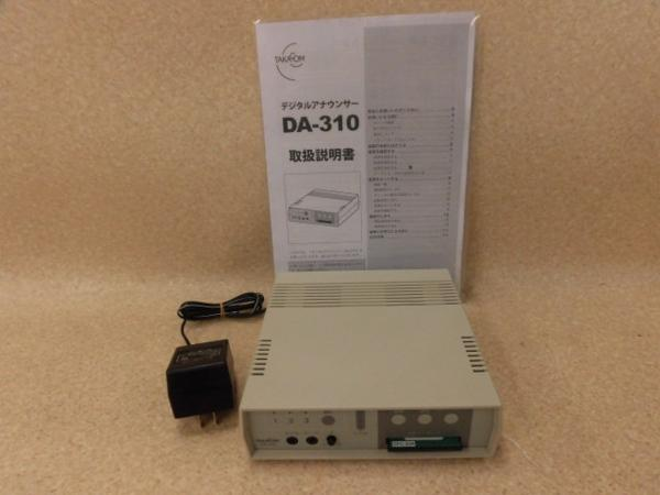 DA-310