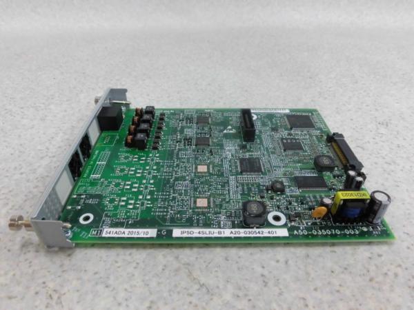 IP5D-4SLIU-A1