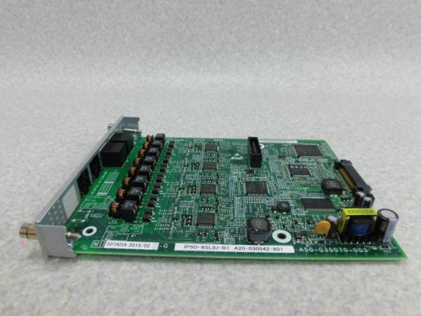 IP5D-8SLIU-B1